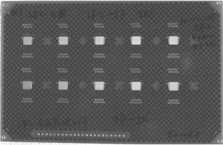 Figure 2: Flip chip reliability test vehicle, 5 mm x 5 mm chip with full-area-array, lead-free bumps