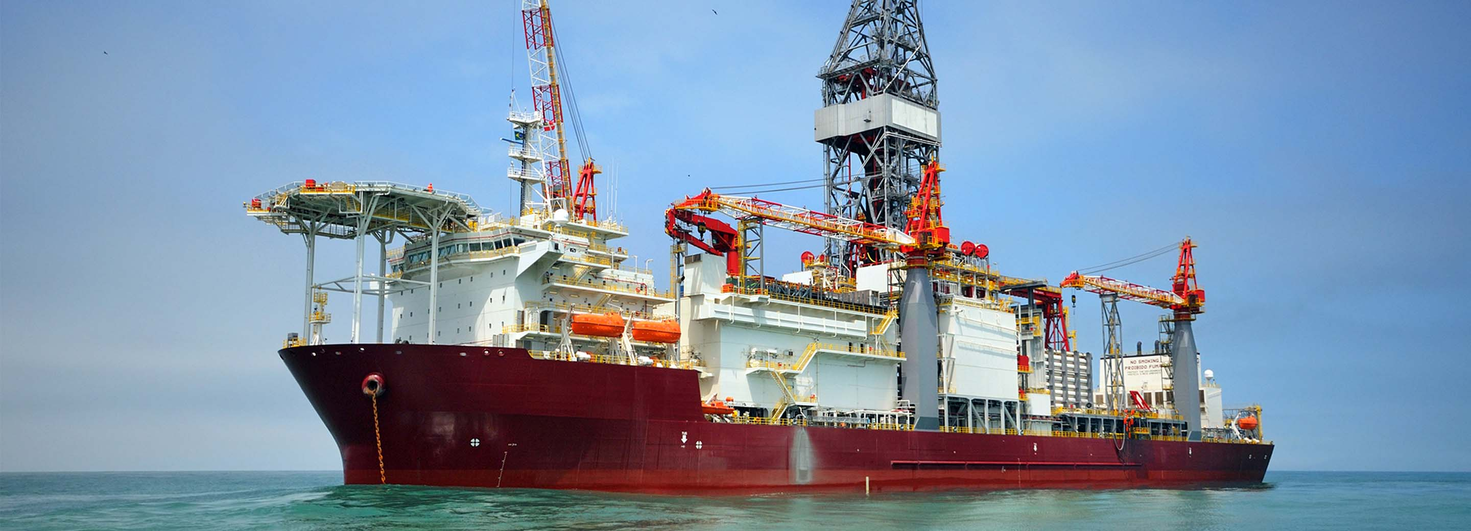 Offshore oil drilling ship.